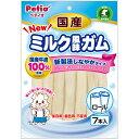 ペティオ NEW 国産 ミルク風味ガム ロール 7本入【ポイント10倍】