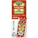 カゴメ トマトケチャップ ミニパック 12g×10個【ポイント10倍】