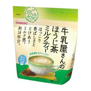 牛乳屋さんのほうじ茶ミルクティー 200g 和光堂【ポイ