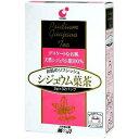 シジュウム茶 ティーパック32P【ポイント10倍】