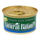 ナチュラルバランス オーシャンフィッシュベース フォーミュラ キャット缶(85g) ナチュラルバランス【ポイント10倍】