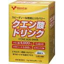 Kentai(ケンタイ) クエン酸ドリンク レモン風味 15g*10包【ポイント10倍】