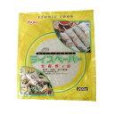 ユウキ食品 ライスペーパー(生春巻の皮) 200g【ポイント10倍】