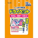 ドライペット 衣類・皮製品用 お徳用 25g×12シート入 エステー【ポイント10倍】
