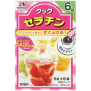 森永 クックゼラチン 30g(5g×6袋) 森永製菓【S1】