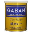ギャバン 純カレー 220g【ポイント10倍】