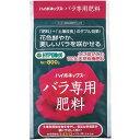 ハイポネックス バラ専用肥料 800g ハイポネックスジャパン【ポイント10倍】