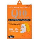 トプラン コエンザイムQ10フェイスマスク 5枚入り 東京企画販売【ポイント10倍】【RCP】