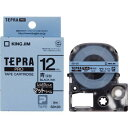 キングジム テプラPROテープ マットラベル SB12B(青/黒文字 12mm幅)【ポイント10倍】