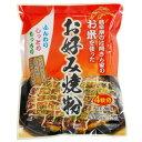 桜井食品 お米を使ったお好み焼粉 200g【ポイント10倍】【inte_D1806】