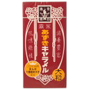 森永 あずきキャラメル 大箱 149g 森永製菓【ポイント10倍】