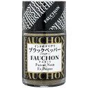 FAUCHON テリチリブラックペッパー(パウダー) インド産 25g エスビー食品【ポイント10倍】