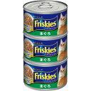 フリスキー トール缶青 まぐろ 155g×3P ネスレピュリナペットケア【ポイント10倍】