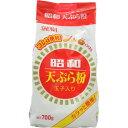 天ぷら粉 700g 昭和産業【ポイント10倍】