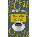 【ポイント10倍】神戸輸入食品 深いコク焙煎 360g【ポイント10倍】【RCP】【10P12Sep14】