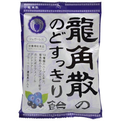 龍角散ののどすっきり飴 カシス&ブルーベリー 75g【ポイント10倍】