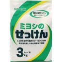 ミヨシのせっけん 3kg ミヨシ石鹸【ポイント10倍】