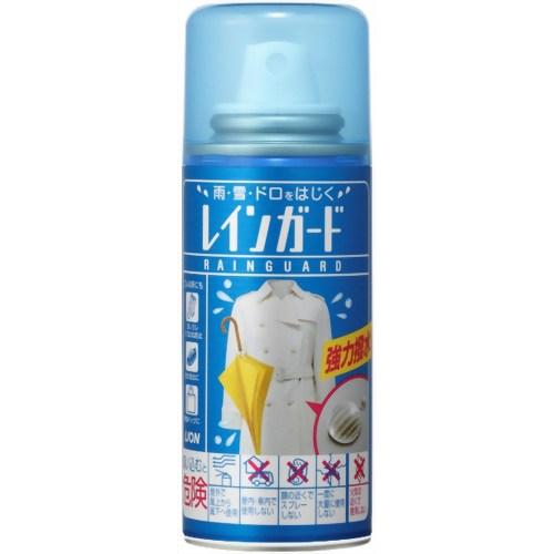 レインガード 小 75ml ライオン【ポイント10倍】