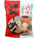 桜井食品 しょうゆらーめん 99g【ポイント10倍】
