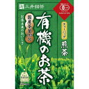 有機のお茶 煎茶ティーバッグ 20袋 三井農林【ポイント10倍】