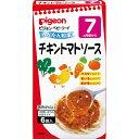 【ポイント10倍】ピジョン ベビーフード かんたん粉末 チキントマトソース 6袋入【ポイント10倍】