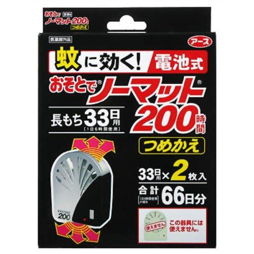 蚊に効く おそとでノーマット 200時間 つめかえ アース製薬【ポイント10倍】