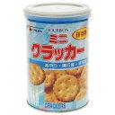 ブルボン 保存缶 ミニクラッカー 75g【ポイント10倍】