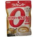 ラカント カロリーゼロ飴 ミルク珈琲味 サラヤ【ポイント10倍】
