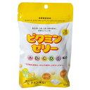ビタミンゼリー レモン風味 80粒 大木製薬【ポイント10倍...