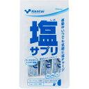 Kentai(ケンタイ) 塩サプリ 顆粒 グレープフルーツ風味 3.3g×10包 健康体力研究所【ポイント10倍】