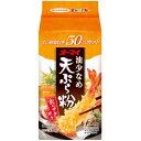 オーマイ 油少なめ天ぷら粉 500g 日本製粉【ポイント10倍】