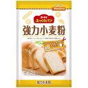 オーマイ ふっくらパン 強力小麦粉 1kg 日本製粉【ポイント10倍】