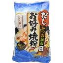 オーマイ だしお好み焼粉 かつお昆布風味 400g 日本製粉【ポイント10倍】