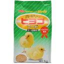 ニッパイ バーディー ヒヨコフード 1kg 日本配合飼料【ポイント10倍】