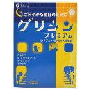 ファイン グリシン プレミアム 3.1g×30包【ポイント10倍】