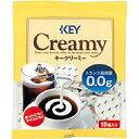 キーコーヒー クリーミー ポーションタイプ 5ml×18個入(代引き不可)【ポイント10倍】