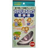 ファミリースコープ 聴診器 ピンク 合同会社ウィルコーポレーション【 P27Mar15