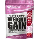 Kentai(ケンタイ) ウェイトゲインアドバンス ストロベリー風味 360g 健康体力研究所【ポイント10倍】