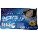 ケンユー 専用カバー付(綿100%)冷却