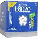 クチュッペ L-8020 マウスウォッシュ 爽快ミント スティックタイプ 100本入【ポイント10倍】