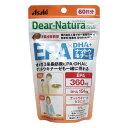 ディアナチュラスタイル EPA×DHA+ナットウキナーゼ 60日分 240粒入 サプリメント