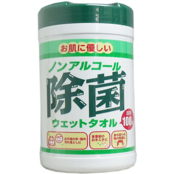 ノンアルコール除菌ウェットタオル ボトル 厚手 100枚入 除菌ティッシュ【ポイント10倍】