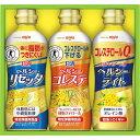 日清オイリオ ヘルシーバランスギフトセット BP-15(代引不可)【ポイント10倍】