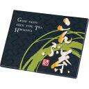 【返品・キャンセル不可】 廣川昆布 昆布茶 日本茶 8-205(代引不可)【ポイント10倍】