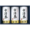 【返品・キャンセル不可】 宇治茶詰合せ(伝承銘茶) 日本茶 LC1-52(代引不可)【ポイント10倍】