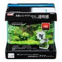 ジェックス GEX グラステリアCUBE200セット【ポイント10倍】