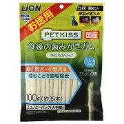 ライオン商事 食後の歯みがきガムやわらか大容量【ポイント10倍】