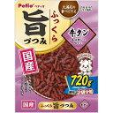 寵物, 寵物用品 - ペティオ ふっくら旨づつみ 牛タン 720g【ポイント10倍】