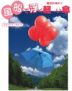 【UVION】 超軽量折傘3段50ミニピンドット柄 ネイビー 傘 折りたたみ傘 軽い!(代引不可)【ポイント10倍】