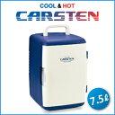 カーステン 2電源式温冷蔵庫 CS−1 ブルー 簡単 冷蔵庫(代引不可)【ポイント10倍】
